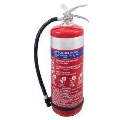 Πυροσβεστήρας 6Kg Ξηράς Σκόνης INOX