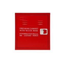 Πυροσβεστική Φωλιά με Γάντζο 50x47x14