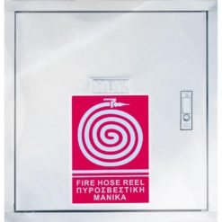 Ανοξείδωτη Πυροσβεστική Φωλιά INOX 304 Με Λάστιχο