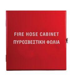 Πολυεστερική Πυροσβεστική Φωλιά με Γάντζο (573 x 573 x 210 mm)