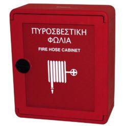 Πλαστική Πυροσβεστική Φωλιά (PVC) με Πόρτα με Κλειδαριά