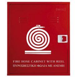"""Πλήρης Πυροσβεστική Φωλιά με Ανέμη, 2"""" 15 bar"""