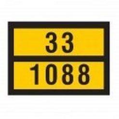 Πινακίδα αναγνώρισης οχημάτων με επικίνδυνα φορτία