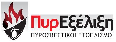 Pyrexelixi.gr